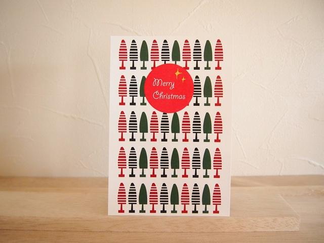 『 クリスマスカード 』