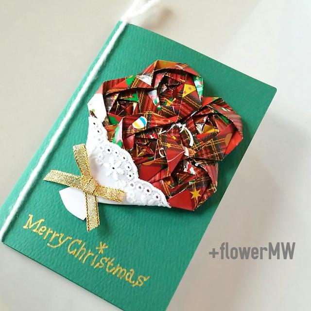 クリスマス 折り紙 : 折り紙 メッセージカード : minne.com