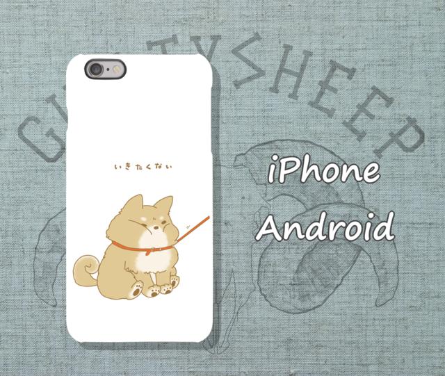 【iPhone/Android】わんこ【受注作成】