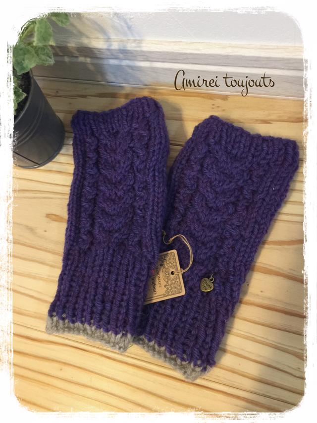 指なし手袋*青紫×グレー