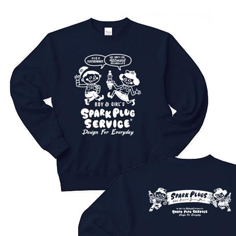 スパークプラグとBoy & Girl★アメリカンレトロ【両面】 Tシャツ【受注生産品】