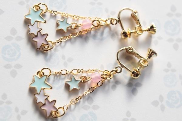 bさまオーダー品☆星のイヤリング☆パステル:ブルー