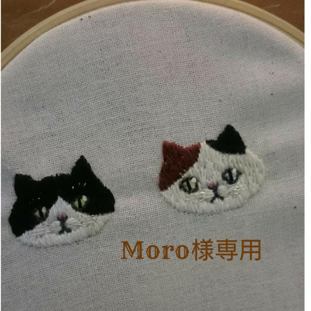 Moro様専用 手帳型牛ソフトヌメ革ケース 黒