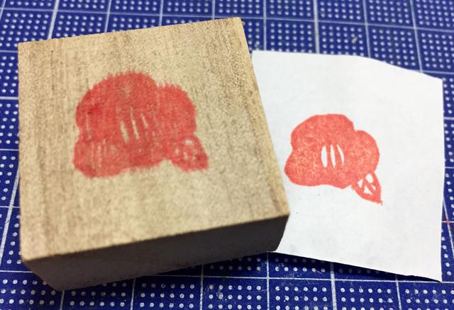 【延命長寿】椿ハンコ