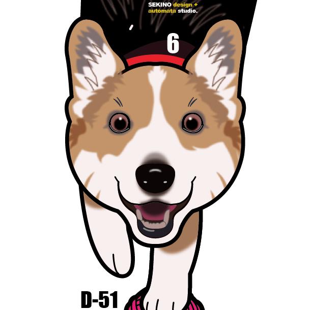D-51 コーギー茶白-犬の振子時計