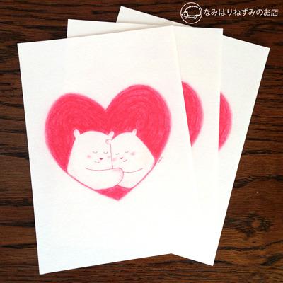 しろくま?はーと バレンタインポストカード 同柄3枚セット