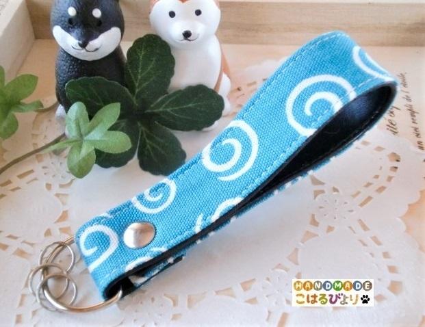 【新春セール】和柄 うずまき柄の合皮製キーストラップ(水色)