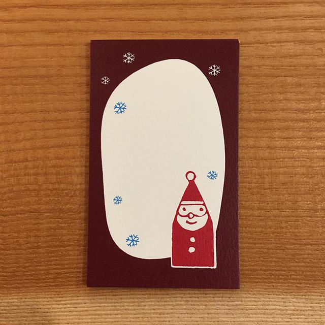 サンタクロース メッセージカード10枚