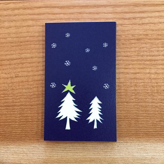 クリスマスツリー メッセージカード10...