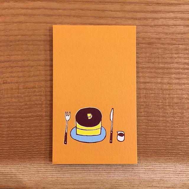 ホットケーキ メッセージカード10枚セット