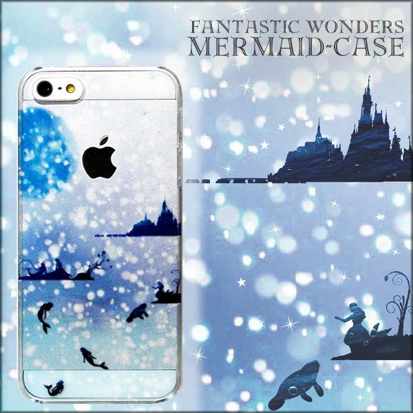 スマホケース 人魚姫 iphoneケース