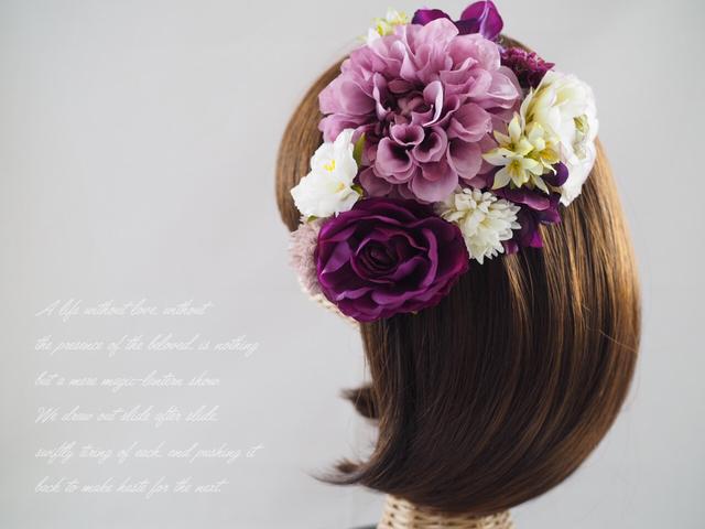 ダリアのヘッドドレス *purple*