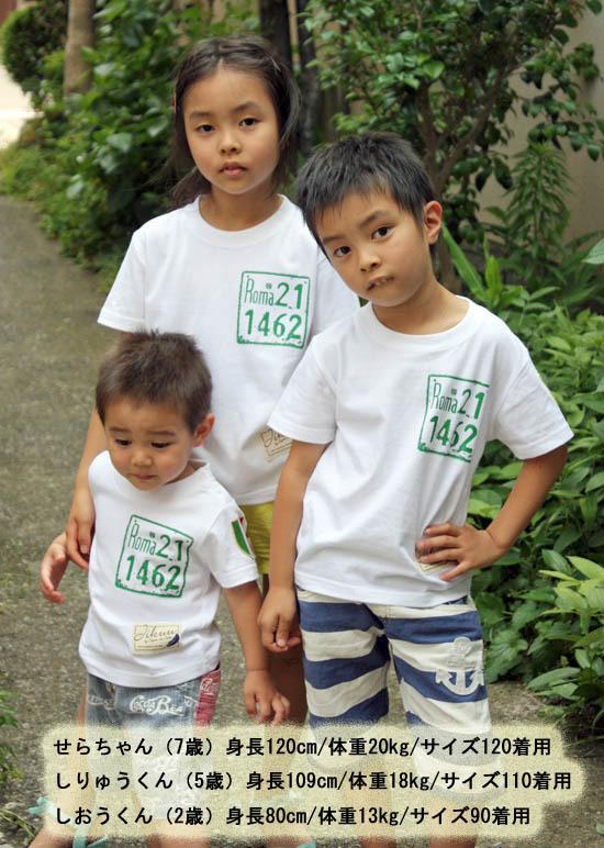 【JIKUU】 キッズTシャツ『ローマ』