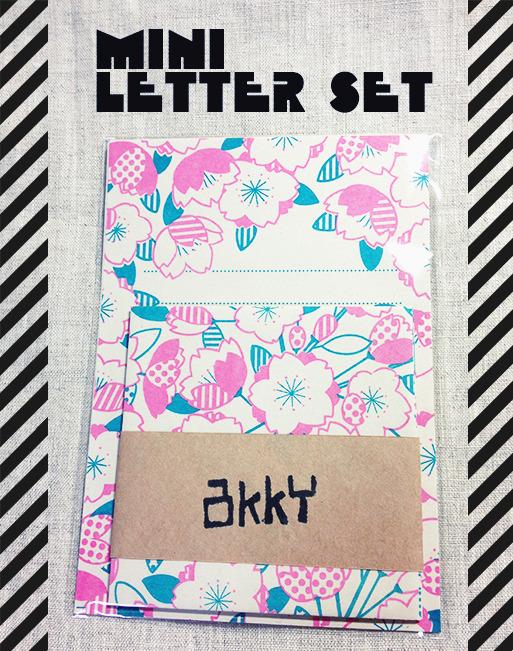 mini letter set 桜