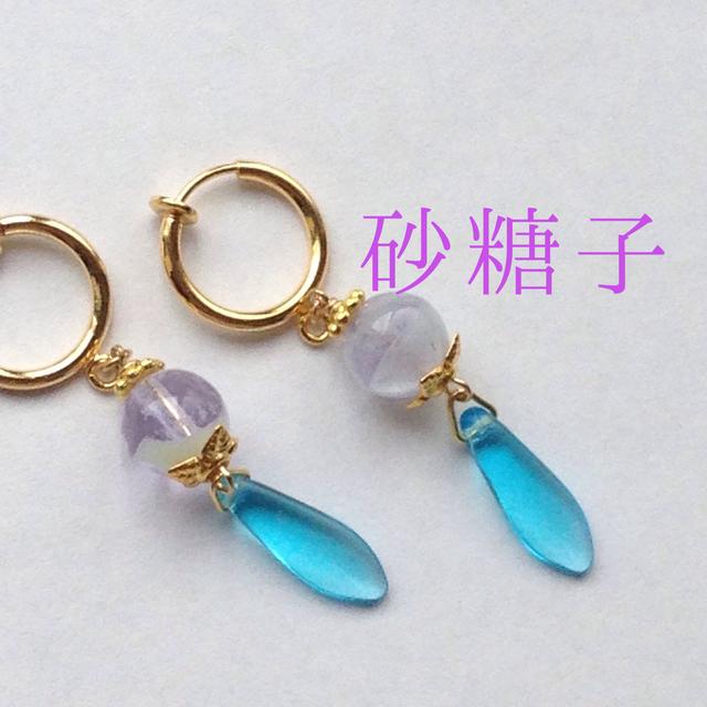 薄紫から薄青へ色変化 アレキサンドライト 夜光 フェイクピアス