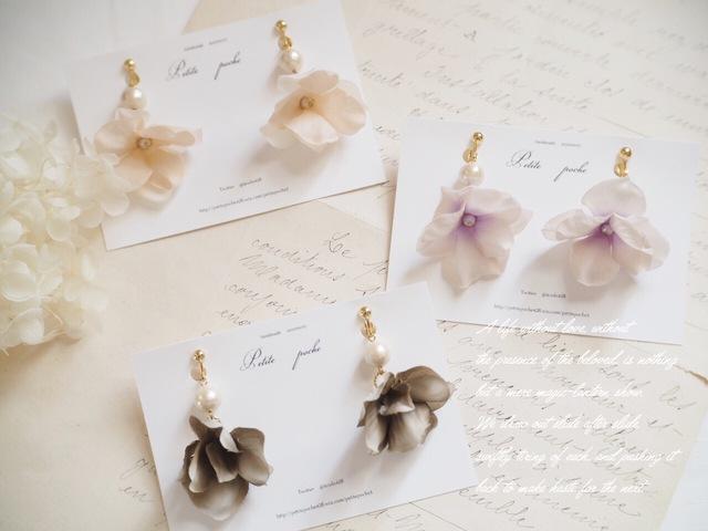 スモーキーカラーのお花のイヤリング