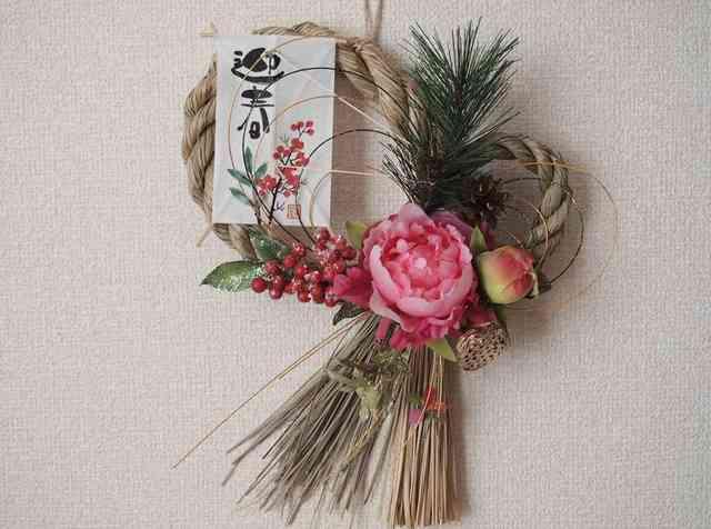 sawa-ya ~ お正月飾り・しめ縄・ピンク...