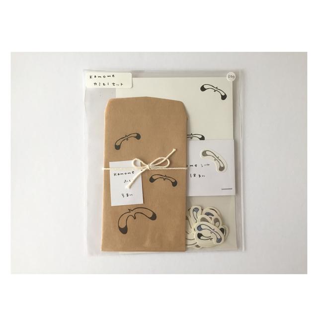 紙モノセット kamone