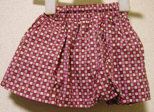 バルーンスカート 80cm