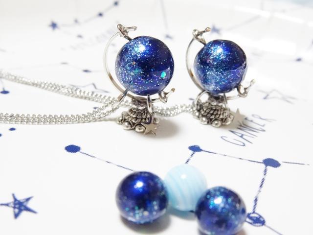 ☆蒼い星の地球儀ネックレス☆