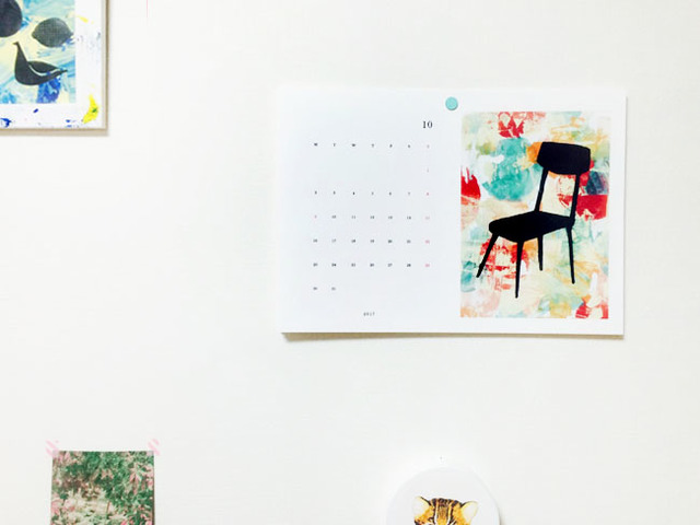 カラフルに彩る??2017年カレンダー