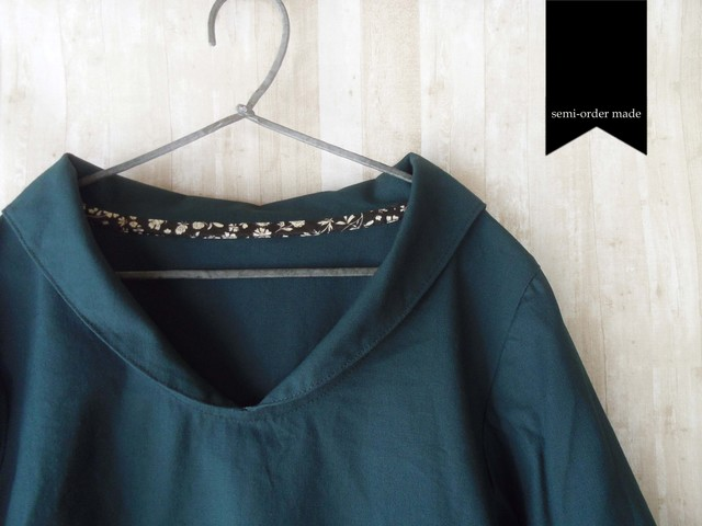 【受注制作】小さなセーラー襟のシャツ ...