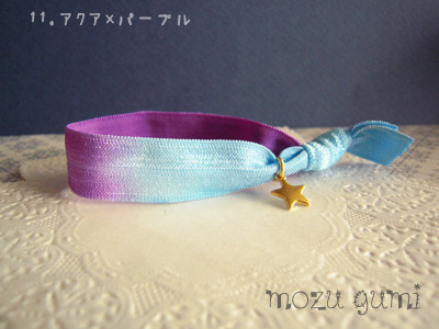 タイダイ染め(パステル)+お星さまのヘアタイ(11.ブルー×パープル)