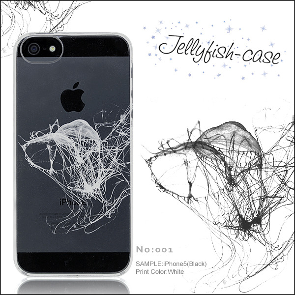 iPhoneケース クラゲ 001
