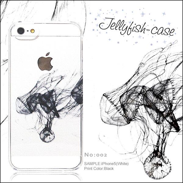 ●002:Jellyfish*水中をただようクラゲプリントケース:iPhone7★iPhone各種選択可能♪スマホケース