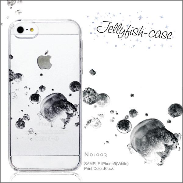 ●003:Jellyfish*水中をただようクラゲプリントケース:iPhone7★iPhone各種選択可能♪スマホケース
