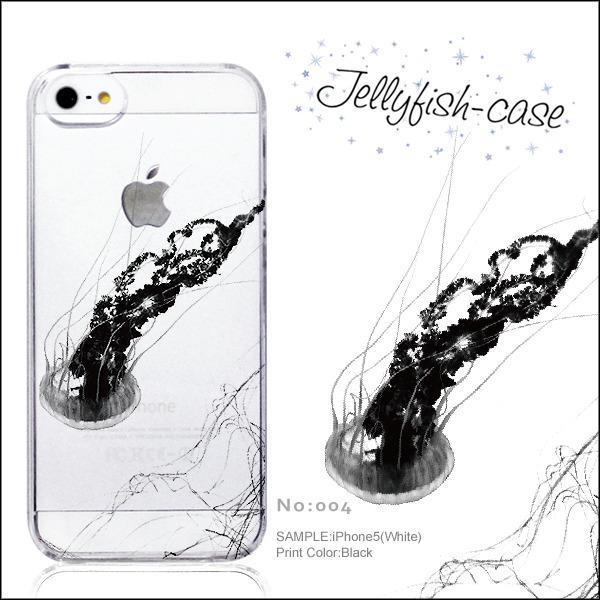 iPhoneケース クラゲ 004