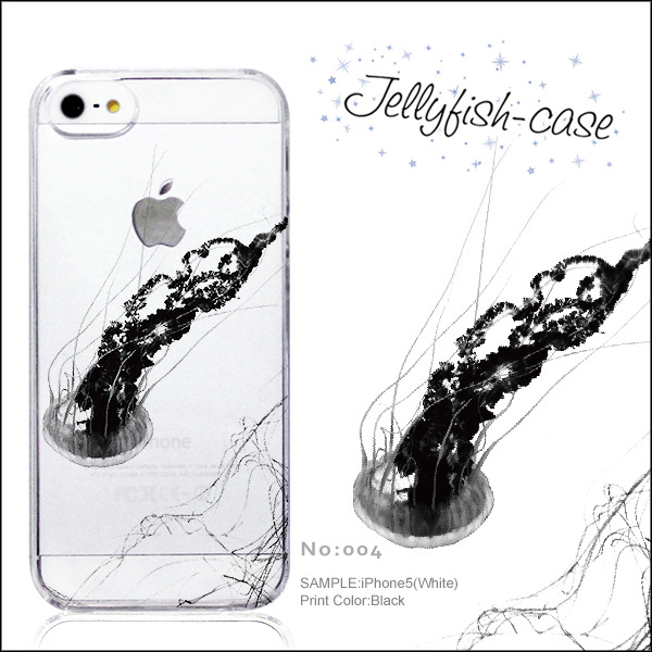 ●004:Jellyfish*水中をただようクラゲプリントケース:iPhone7★iPhone各種選択可能♪スマホケース
