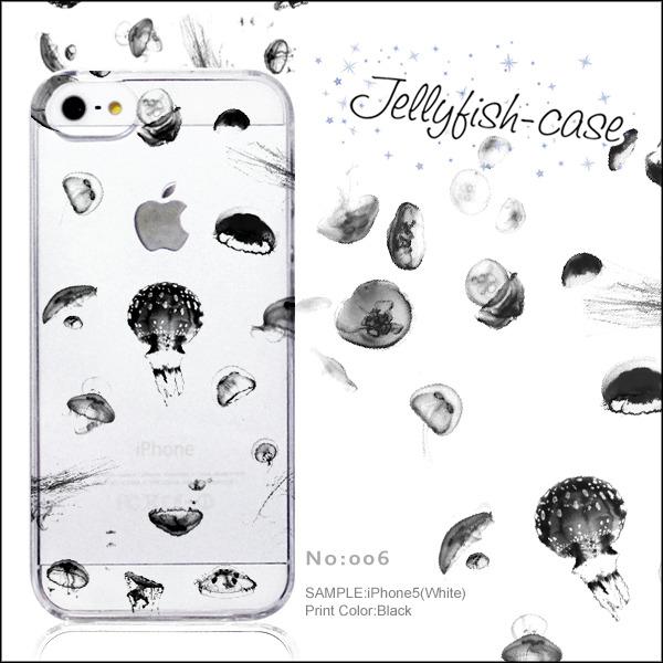 スマホケース クラゲ 006 iphone ケース