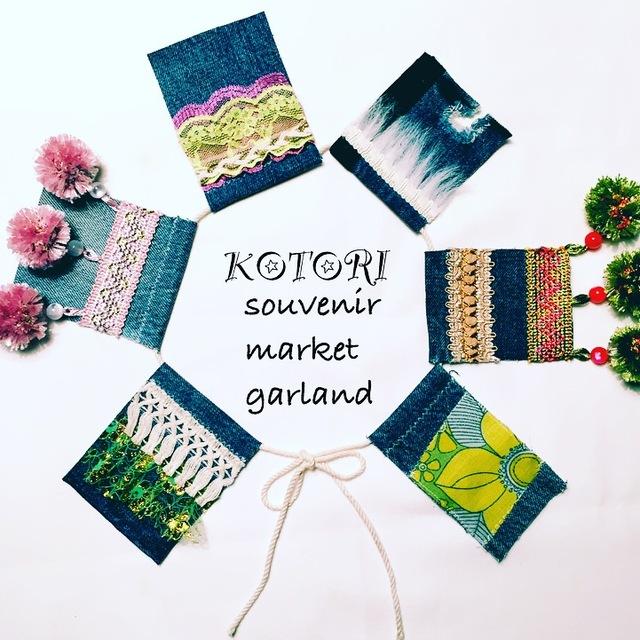 """souvenir market garland""""denim/A""""〜..."""