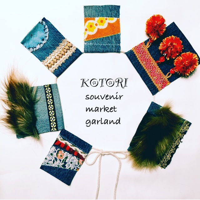"souvenir market garland""denim/B""〜..."