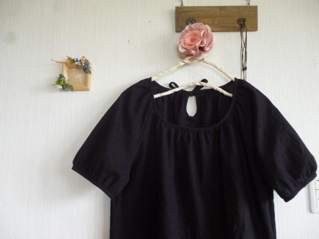 コットンワッシャーレースのラグランチュニック裾ふんわり大きめ