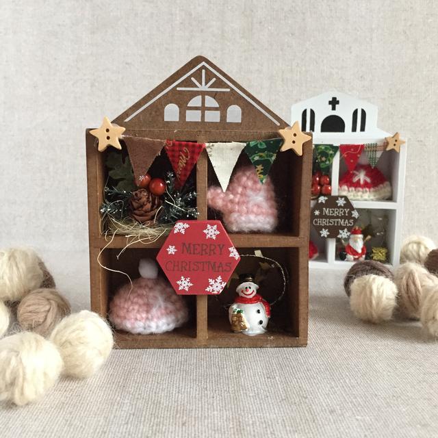 小さなクリスマスのハウス
