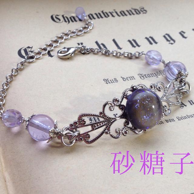 夜の魔術部 ヴィンテージ レア 紫 大粒 ドラゴンズブレス ブレスレット
