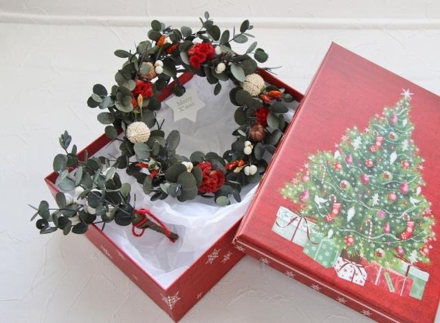 ユーカリのクリスマスボックス