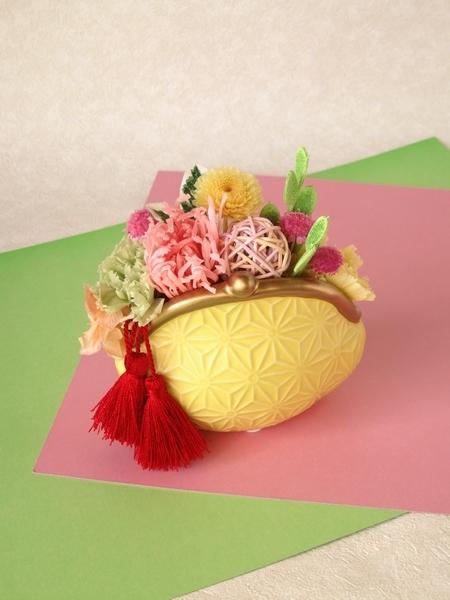 彩福花がまぐち(こがね) 【プリザーブ...