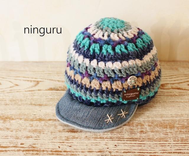 手編みのニット帽子KID'S(小学生サイズ)☆オーダーメイド