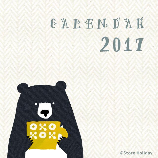 ブラックベア カレンダー2017 (ポ...