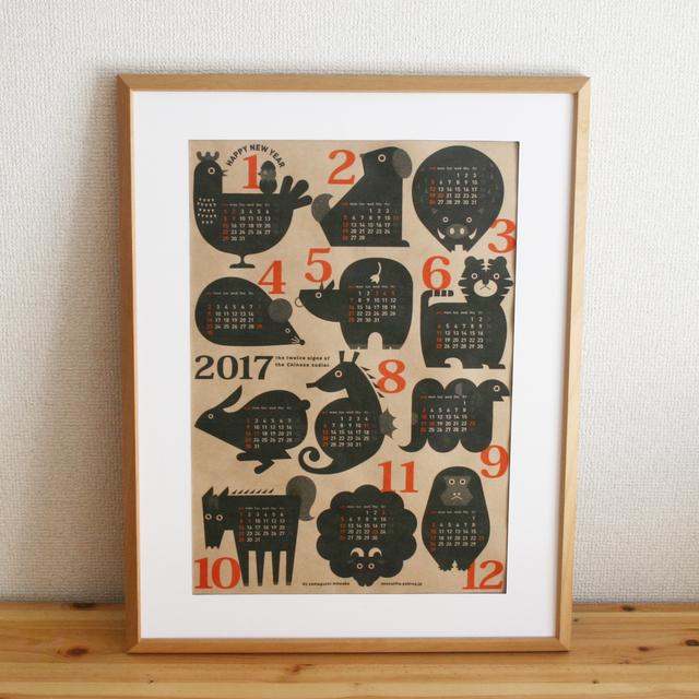 2017 ポスターカレンダー eto