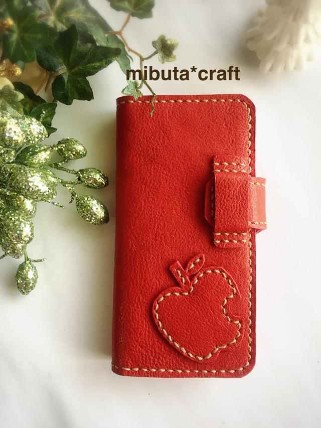 赤いりんごちゃんiPhone 5/5s/5cケース