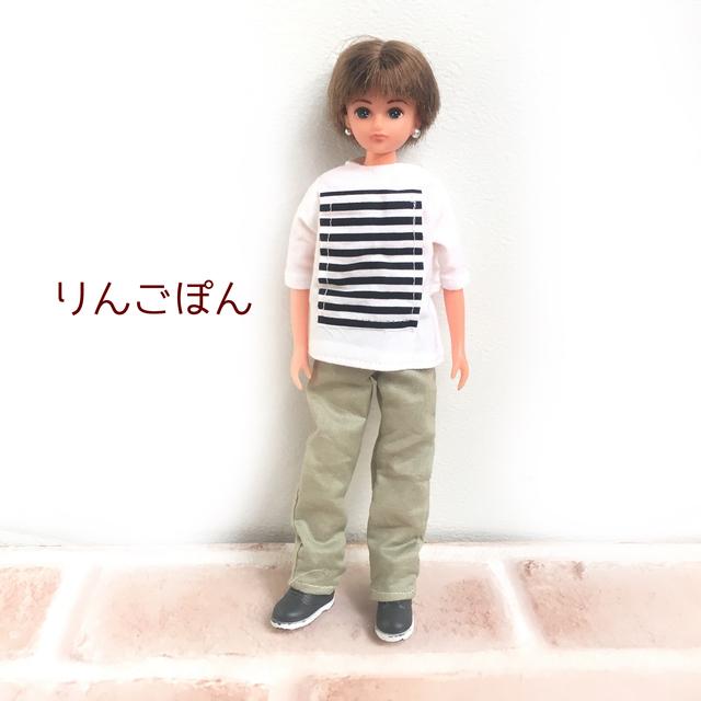 Tシャツとパンツのセット(リカちゃんボ...