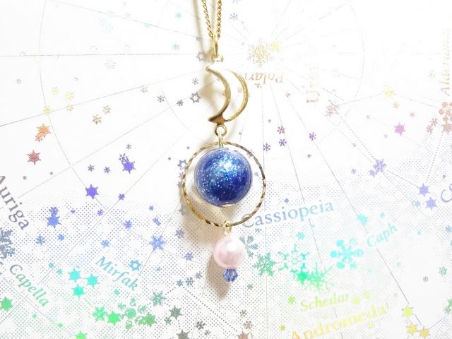 ☆三日月と蒼い星☆