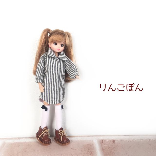ストライプのシャツワンピとソックス(...