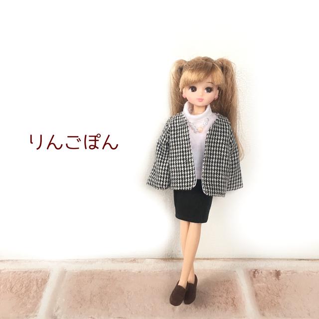 千鳥格子のジャケットセット(リカちゃ...