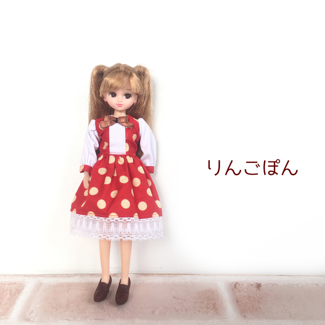赤のドットのワンピース(リカちゃん、...
