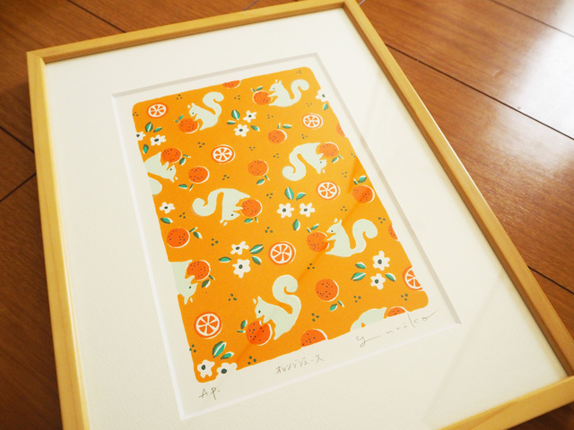シルクスクリーン版画『オレンジジュース』